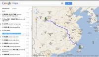 Google'dan İlginç Yol Tarifi