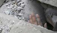 'Depremler Önceden Tahmin Edilebilir mi?'