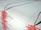 Çinde 5 büyüklüğünde deprem