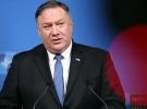 Pompeo'dan İran'a rehine uyarısı
