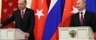 Cumhurbaşkanı Erdoğan: Tüm terör örgütlerini temizleyeceğiz