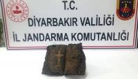Diyarbakır'da bin 200 yıllık olduğu iddia edilen İncil ele geçirildi