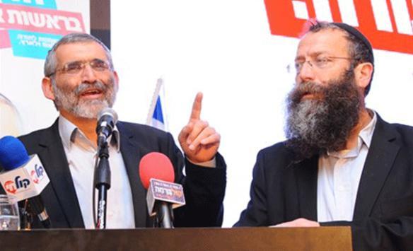 Facebook, İsrailli aşırı sağ partinin sayfasını kapattı