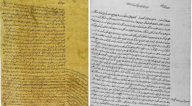 Kanuni ile Hürrem Sultanın aşkı devlet arşivlerinde