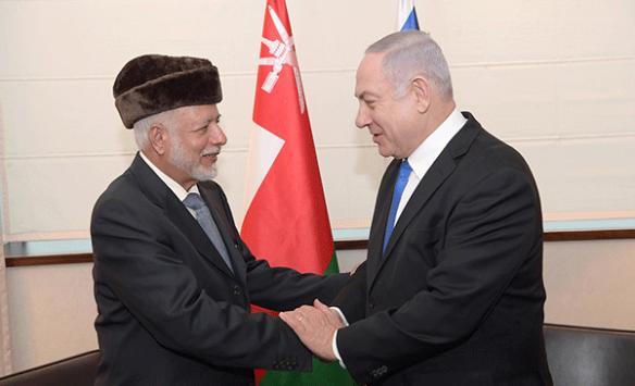 İsrail Başbakanı Netanyahu: İsrail ve Arap ülkeleri İranla mücadeleyi tartışacak