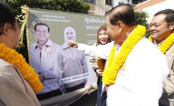 Taylandda Müslüman başbakan adayı bölgesel özerklik sözü verdi
