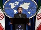 İrandan Avrupa ülkelerine mali mekanizma eleştirisi