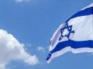 İsrail'den Gazze'ye sokulmaya çalışılan elektronik çiplere el konuldu