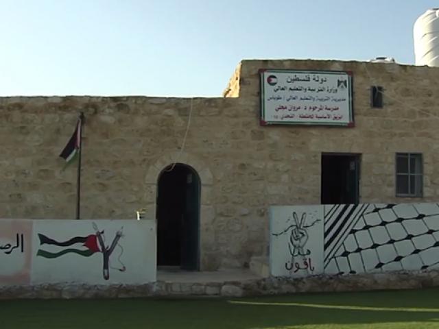 Filistinli bedevilerin İsrail'in askeri tatbikatları altında yaşam savaşı
