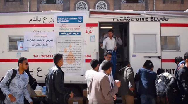 Yemende telefon uygulaması hastalar ile kan bağışçılarını buluşturuyor