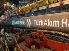 TürkAkım'ın kara ve deniz kısımları birleşti