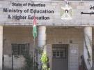 Türkiye Maarif Vakfı Filistin'de okul açacak