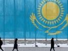 Kazakistan parlamentosu onayladı, başkentin adı değişti