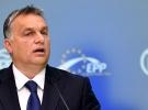 Macaristan Başbakanı Viktor Orban'dan EPP'ye tepki