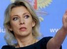 Rusya'dan NATO'ya yalancı suçlaması