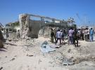 Türkiye'den Somali'deki terör saldırılarına kınama