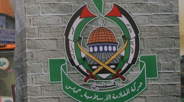 """Hamas """"ABDnin İran Devrim Muhafızları kararını"""" kınadı"""