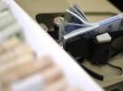 Kamu bankalarının güçlendirilmesi için DİBS ihracı