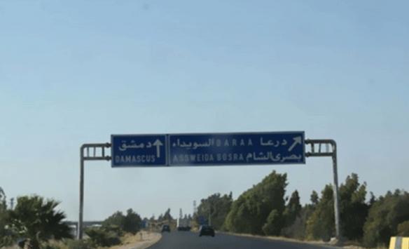 Derada çatışma: 3 Esed rejimi askeri öldürüldü