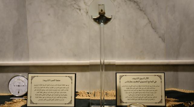 """II. Abdülhamidin Lübnana hediyesi """"Sakal-ı Şerif"""" ziyarete açıldı"""