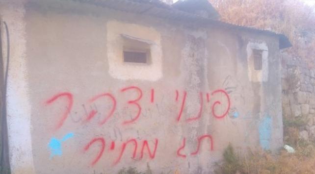 """Yahudi yerleşimcilerden Batı Şeriada """"ırkçı"""" saldırı"""