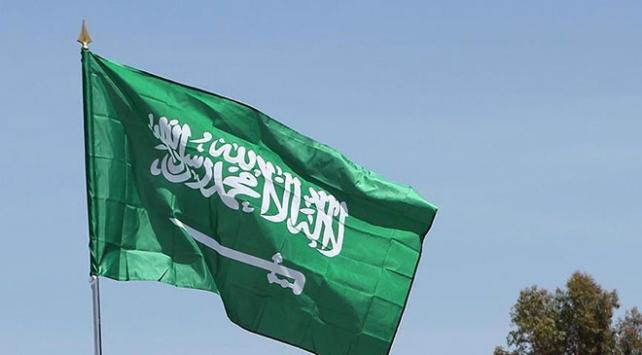 Suudi Arabistandan Umman Körfezindeki terör saldırısına kınama