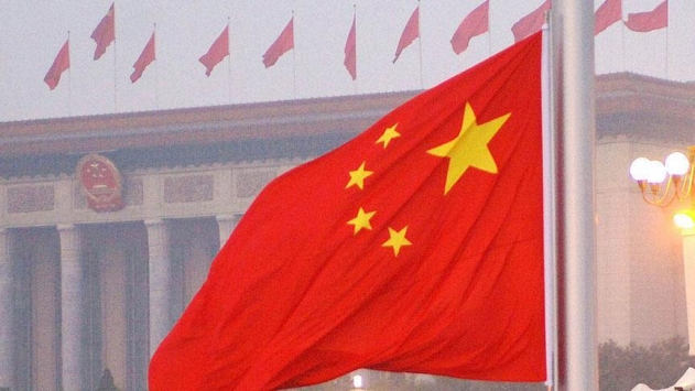 ABDnin Pekindeki elçilik müsteşarı Çin Dışişleri Bakanlığına çağrıldı