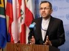 BMGK'deki toplantıya alınmayan İran'dan ABD'ye tepki