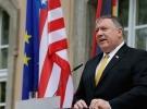 ABD'den Husilere İran destekli saldırıları durdurun çağrısı
