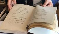 """""""Mecelle-i Ahkam-ı Adliye""""nin orijinali yeniden basıldı"""