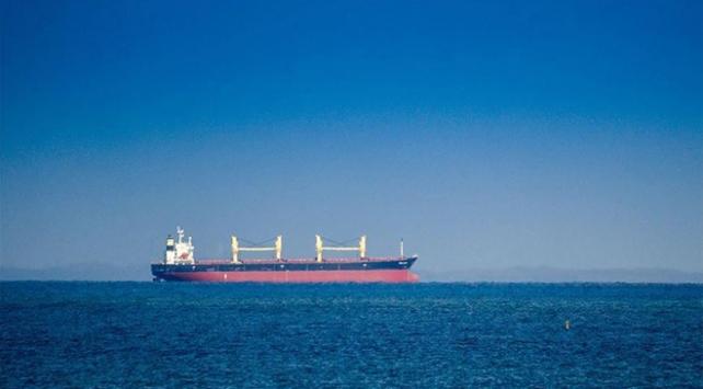 """İran """"yakıt kaçakçılığı yapan"""" yabancı bir tankere el koydu"""