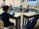Üstün yetenekli öğrencilere BİLSEM'le eğitim desteği
