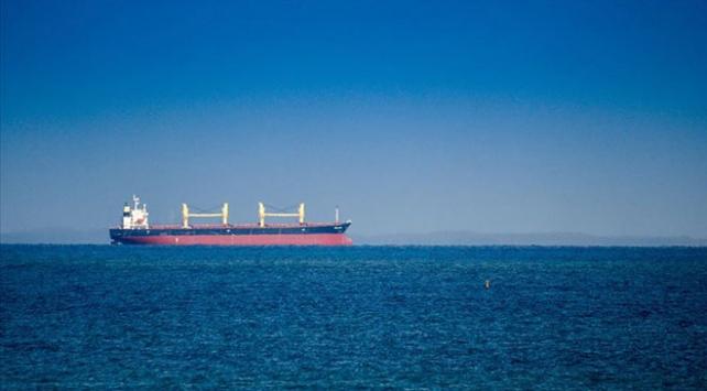 İran, Hürmüz Boğazında İngiltereye ait tankeri durdurdu