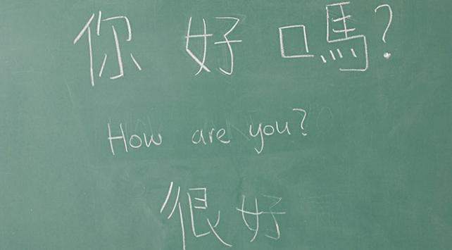 İstanbuldaki imam hatip lisesinde ilk Çince eğitimi başlıyor