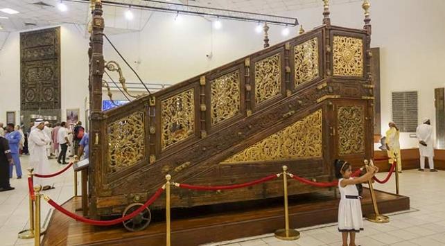 Ecdat yadigarları Mekke Müzesinde