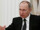 Putin'den ABD'nin füze testine misilleme talimatı