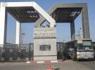 Mısır, Gazze'nin dünyaya açılan tek sınır kapısını kapatma kararı aldı