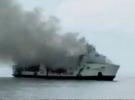 Endonezya'da yolcu gemisinde yangın: 3 ölü