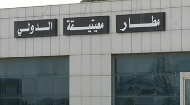 Libya'da Hafter güçleri Mitiga Havalimanı'nı füzeyle vurdu