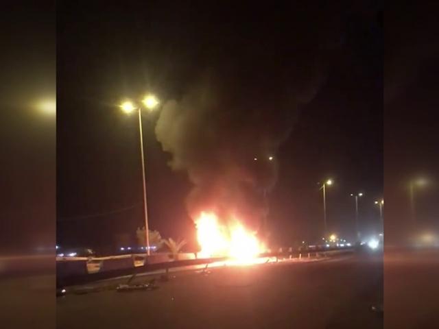 Irakta patlama: 11 ölü 2 yaralı