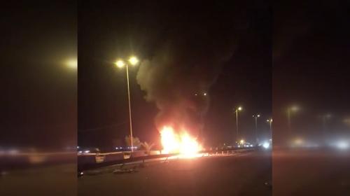 Irak'ta patlama: 11 ölü 2 yaralı