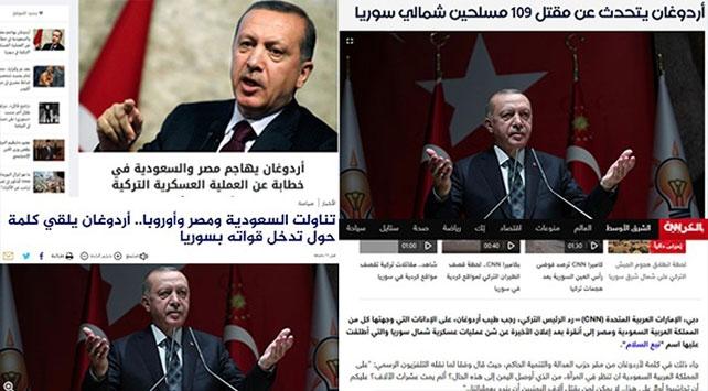 Erdoğanın Mısır ve Suudi Arabistana yönelik sözleri Arap basınında
