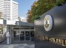 Türkiye'den Japonya'ya başsağlığı