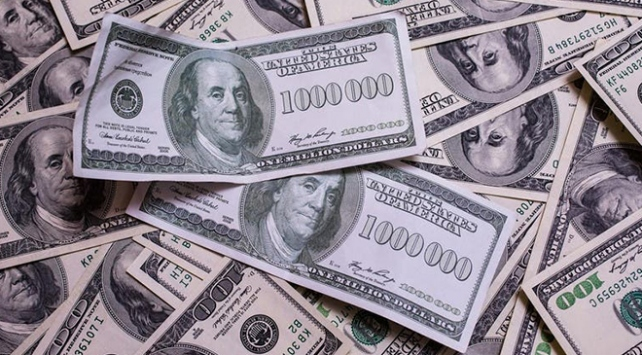 ABDde 1 milyon dolarlık banknotla hesap açtırmaya çalışan kişi aranıyor