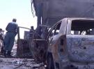 ABD'den Afganistan'da hava saldırısı: 7 sivil öldü