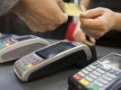 Kartlı ödemeler 1 trilyon lirayı aşacak
