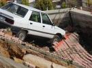 Samsunda istinat duvarı çöktü: 6 katlı bina tahliye edildi