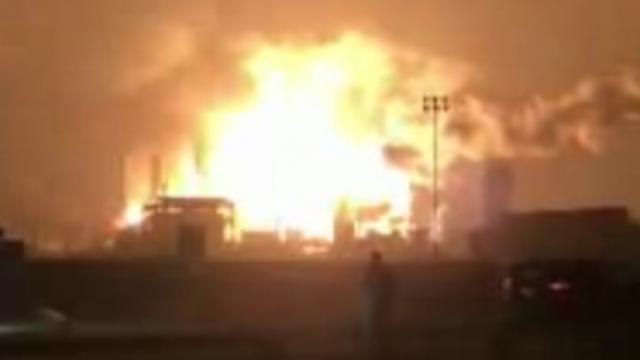 ABD'de petrokimya fabrikasında patlama