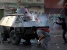 Şilide protestolar 50nci gününde