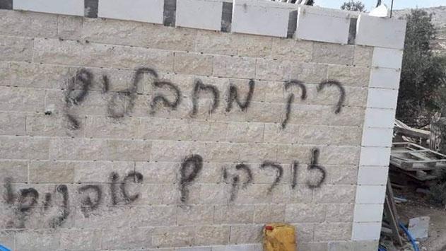 Yahudi yerleşimcilerden Doğu Kudüste ırkçı saldırı
